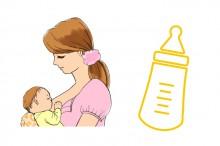 母乳と哺乳瓶
