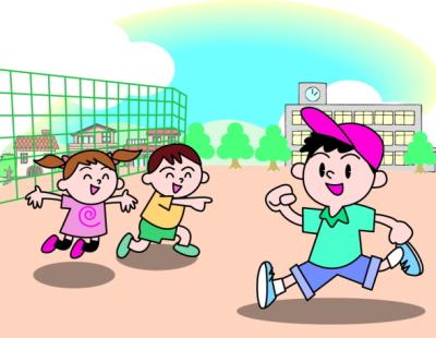 運動場で遊ぶ子供たち