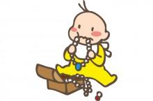 赤ちゃん事故