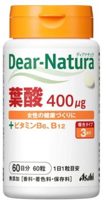 ディアナチュラ 葉酸