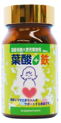 健康プラザパル 葉酸+鉄