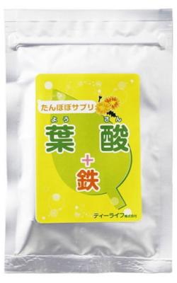 たんぽぽサプリ 葉酸+鉄