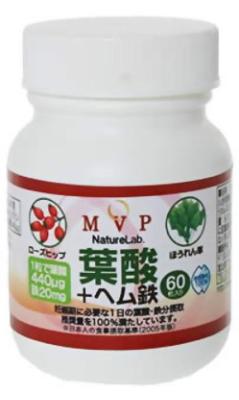 MVP 葉酸+ヘム鉄