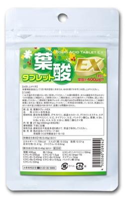 葉酸タブレットEX