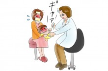 赤ちゃん診察