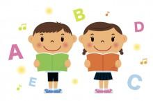 子どもに外国語を学ばせる