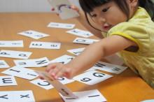 子どもに勉強習慣を付けさせる