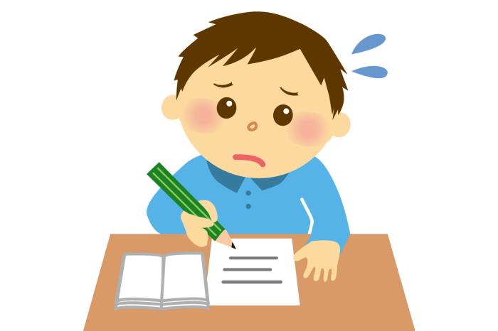 勉強が苦手な子ども