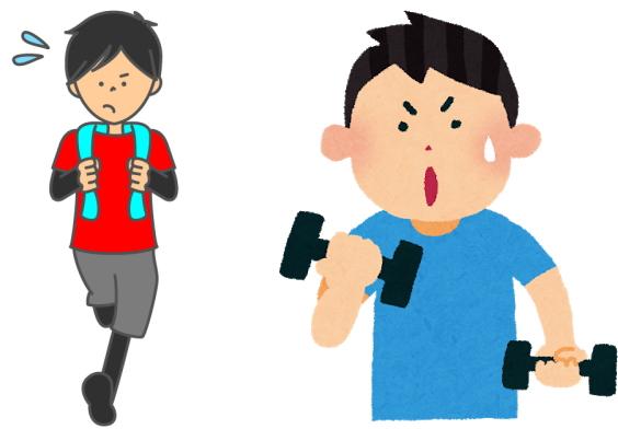 有酸素運動と無酸素運動