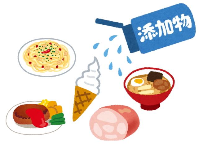 欧米化した食事には食品添加物がいっぱい