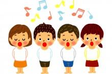 歌って脳を活性化させている子供たち
