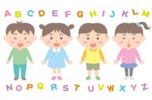 英語の歌を歌う子供たち