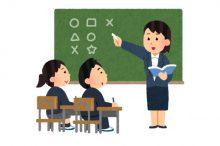 授業をする教師