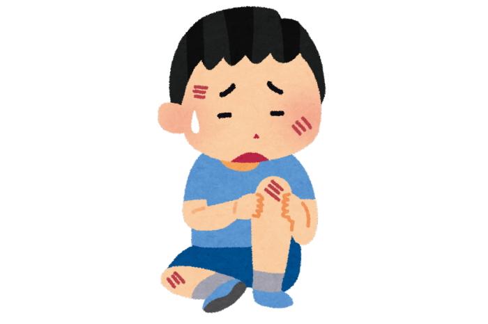 子供のすり傷