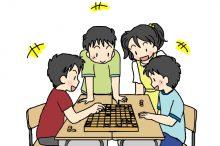 将棋で競争心を育む