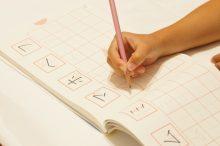 字の練習をする子供