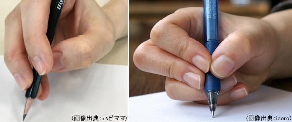 中指を鉛筆の上に載せる間違った持ち方
