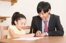 家庭教師と勉強する小学生