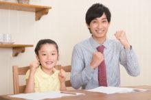 勉強にやる気を出す子供