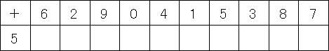 10マス計算(足し算)