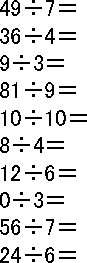 10題割り算