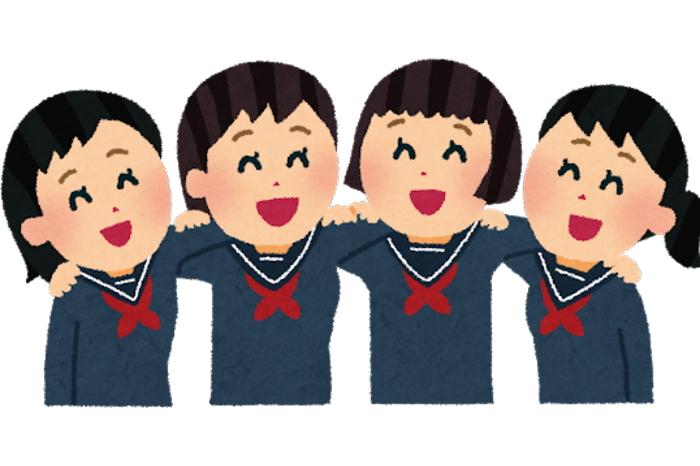 女子校の学生