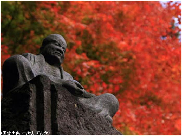 五百羅漢像と紅葉